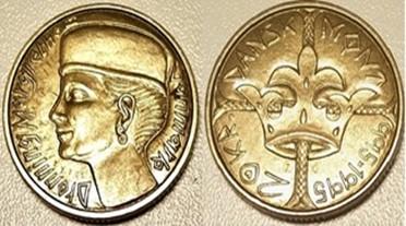 20 kr. Alum. Bronze 1995